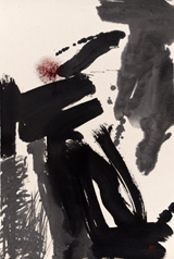 2005<br />Sumi, acrylic on paper<br />90.2 x 61.0 cm<br />Private Collection